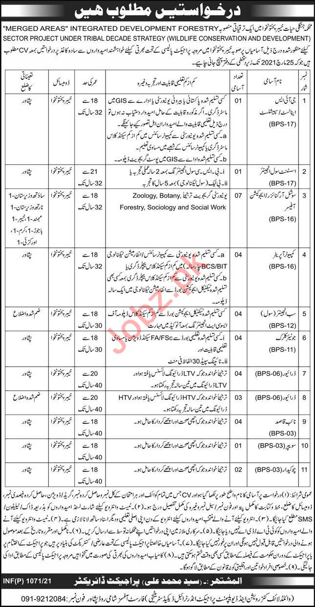 Wildlife Conservation & Development Tribal Districts Jobs
