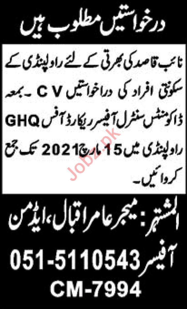 General Headquarters GHQ Rawalpindi Jobs 2021 for Naib Qasid