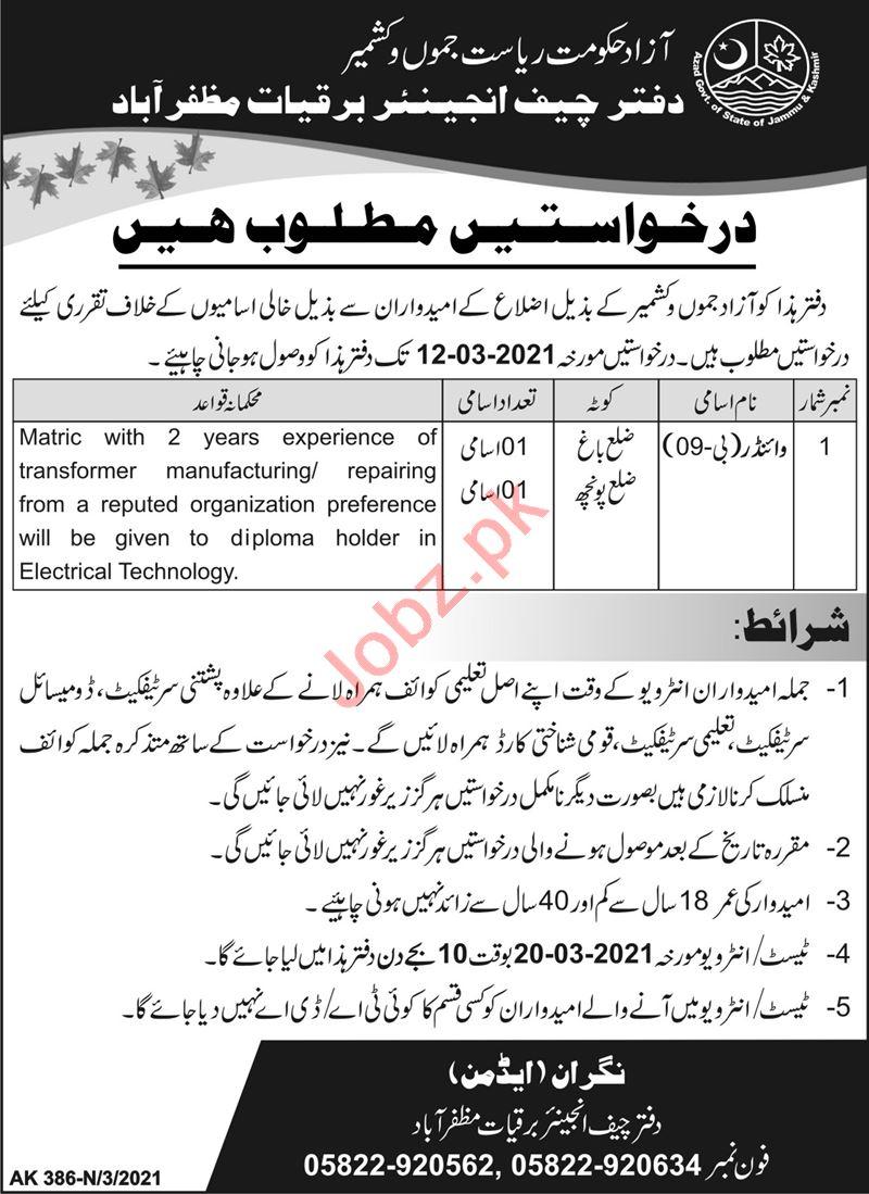 Electricity Department Muzaffarabad Jobs 2021 for Winder