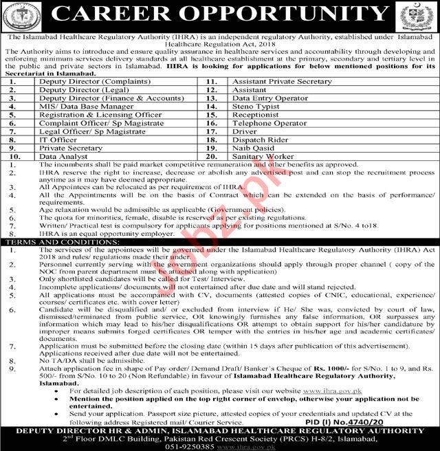 Islamabad Healthcare Regulatory Authority IHRA Jobs 2021