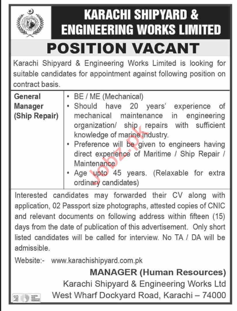 Karachi Shipyard & Engineering Works KS&EW Jobs 2021