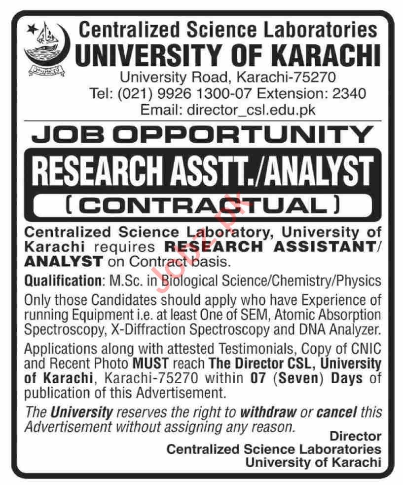 Centralized Science Laboratory Jobs 2021 Research Analyst