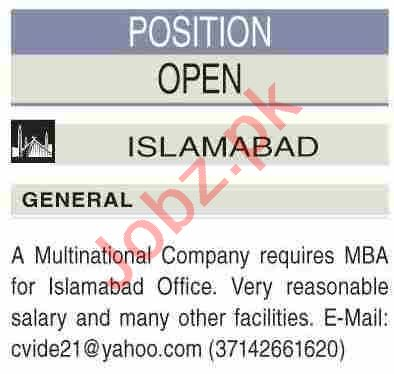 Marketing Manager & Finance Manager Jobs 2021 in Islamabad