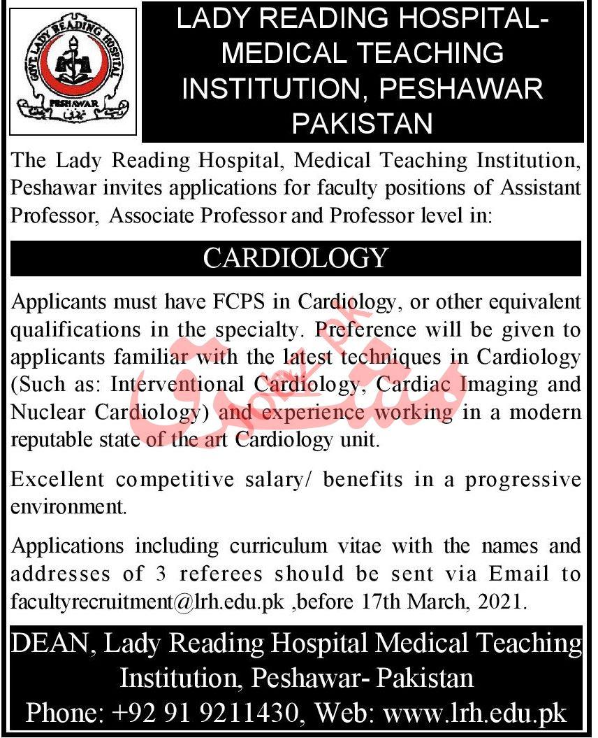Lady Reading Hospital LRH Peshawar Jobs 2021 for Consultants