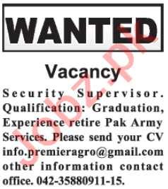 Security Supervisor Jobs 2021 in Lahore