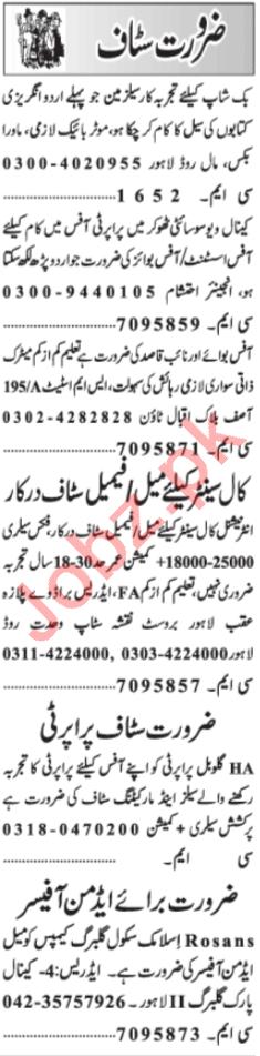 Call Center Agent & Customer Relationship Officer Jobs 2021