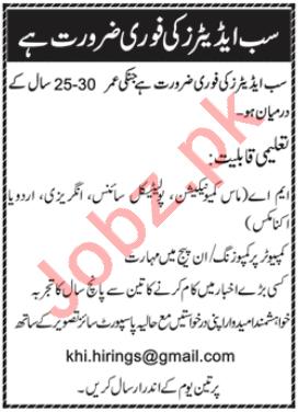 Sub Editor Jobs 2021 in Karachi