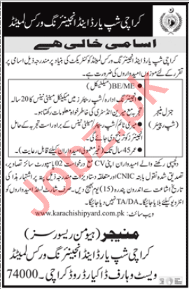 Karachi Shipyard and Engineering Works Jobs 2021 for Manager