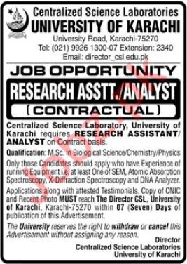 Centralized Science Laboratory University of Karachi Jobs