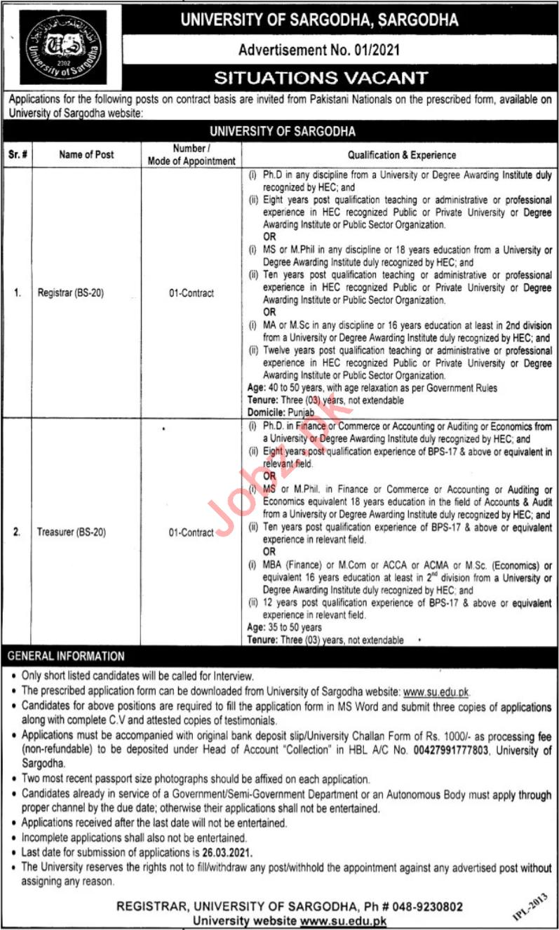 University of Sargodha UOS Jobs 2021 Registrar & Treasurer