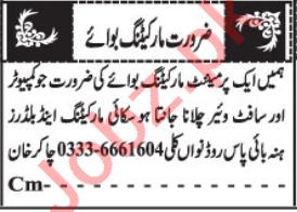 Marketing Boy & Sales Officer Jobs 2021 in Quetta
