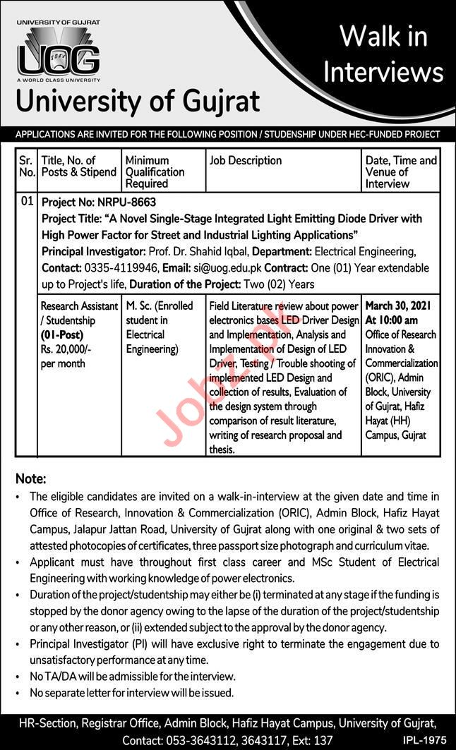 University of Gujrat UOG Jobs 2021 for Research Assistant