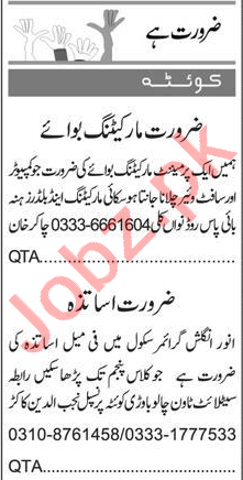 Marketing Boy & Teachers Jobs 2021 in Quetta