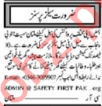 Regional Sales Manager & Sales Person Jobs 2021 in Multan
