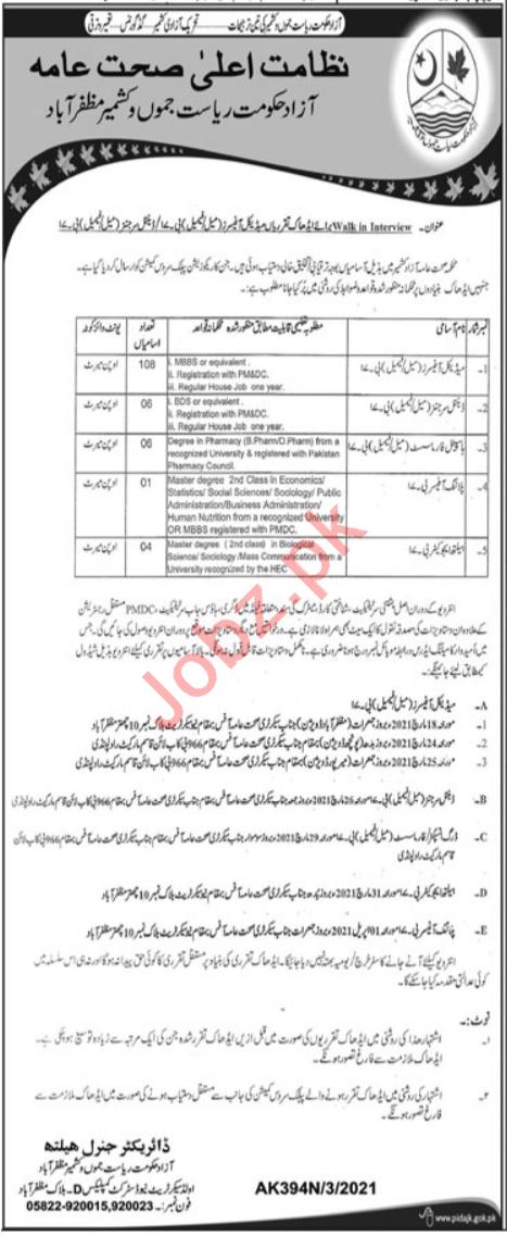 Health Department Muzaffarabad Jobs Interview 2021