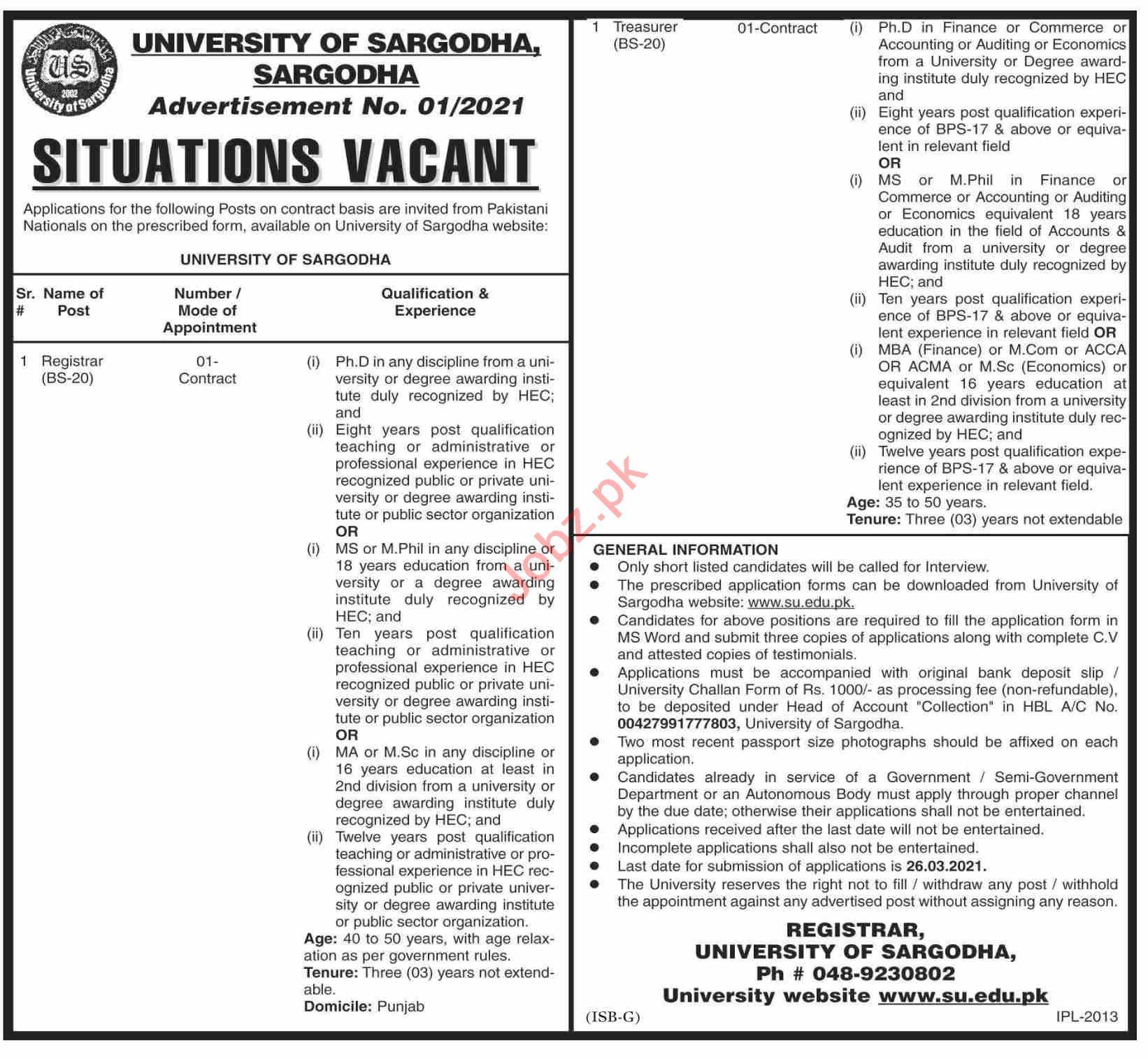 Registrar & Treasurer Jobs 2021 in University of Sargodha
