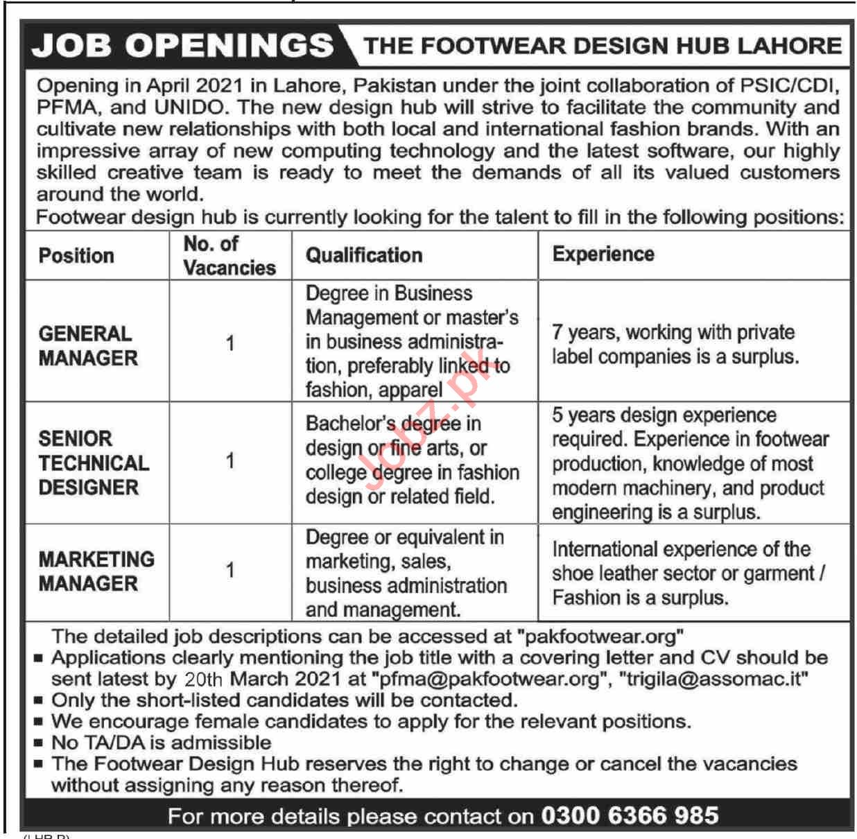 The Footwear Design Hub Lahore Jobs 2021 for General Manager
