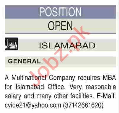 Admin Manager & Finance Manager Jobs 2021 in Islamabad