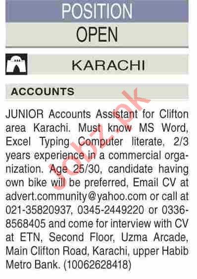 Junior Accounts Assistant & Accountant Jobs 2021 in Karachi