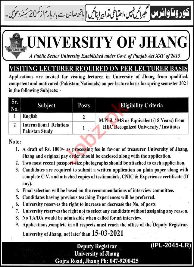 University of Jhang UOJ Jobs 2021 for Professors & Lecturers