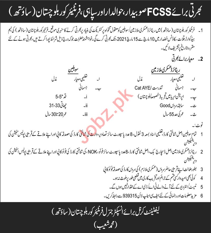 Frontier Corps Balochistan South Jobs 2021 for Sepoy