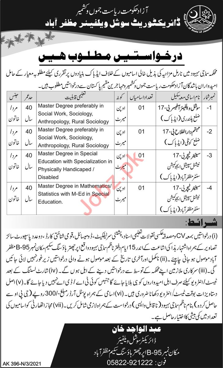Directorate Social Welfare Muzaffarabad Jobs 2021