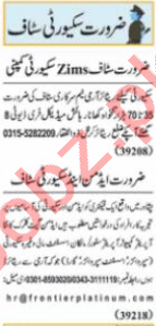Security Executive & Gunman Jobs 2021 in Lahore