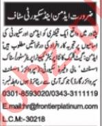 Gate Clerk & Store Keeper Jobs 2021 in Peshawar