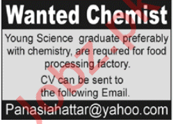 Chemist Jobs 2021 in Pan Asia Food Products Haripur