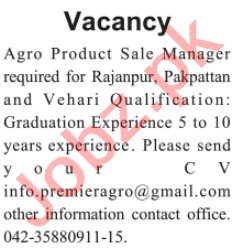 Sales Manager & Sales Executive Jobs 2021 in Lahore