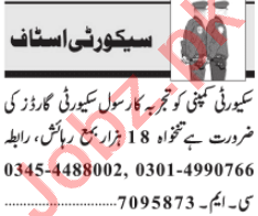 Security Coordinator & Security Chief Jobs 2021 in Lahore