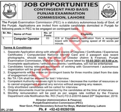 Punjab Examination Commission PEC Lahore Jobs 2021