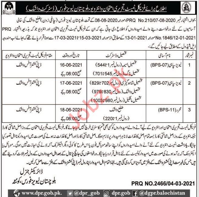 Balochistan Levies Force Quetta Jobs Interview 2021
