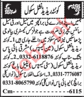 Quetta Residential School Quetta Jobs 2021 for Teachers