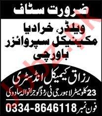 Razzaq Chemical Industries Gujranwala Jobs 2021