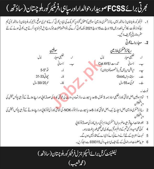 Sepoy & Naib Subedar Jobs 2021 in Frontier Corps Khuzdar