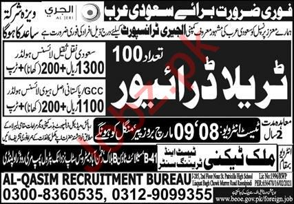 HTV Trailer Driver & Heavy Driver Jobs 2021 in Saudi Arabia