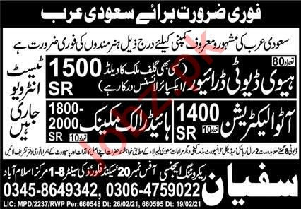 Heavy Duty Driver & Hydraulic Mechanic Jobs 2021