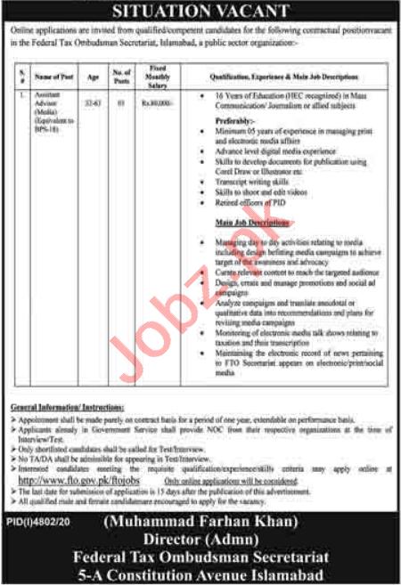 Federal Tax Ombudsman Secretariat Jobs 2021 for Advisor
