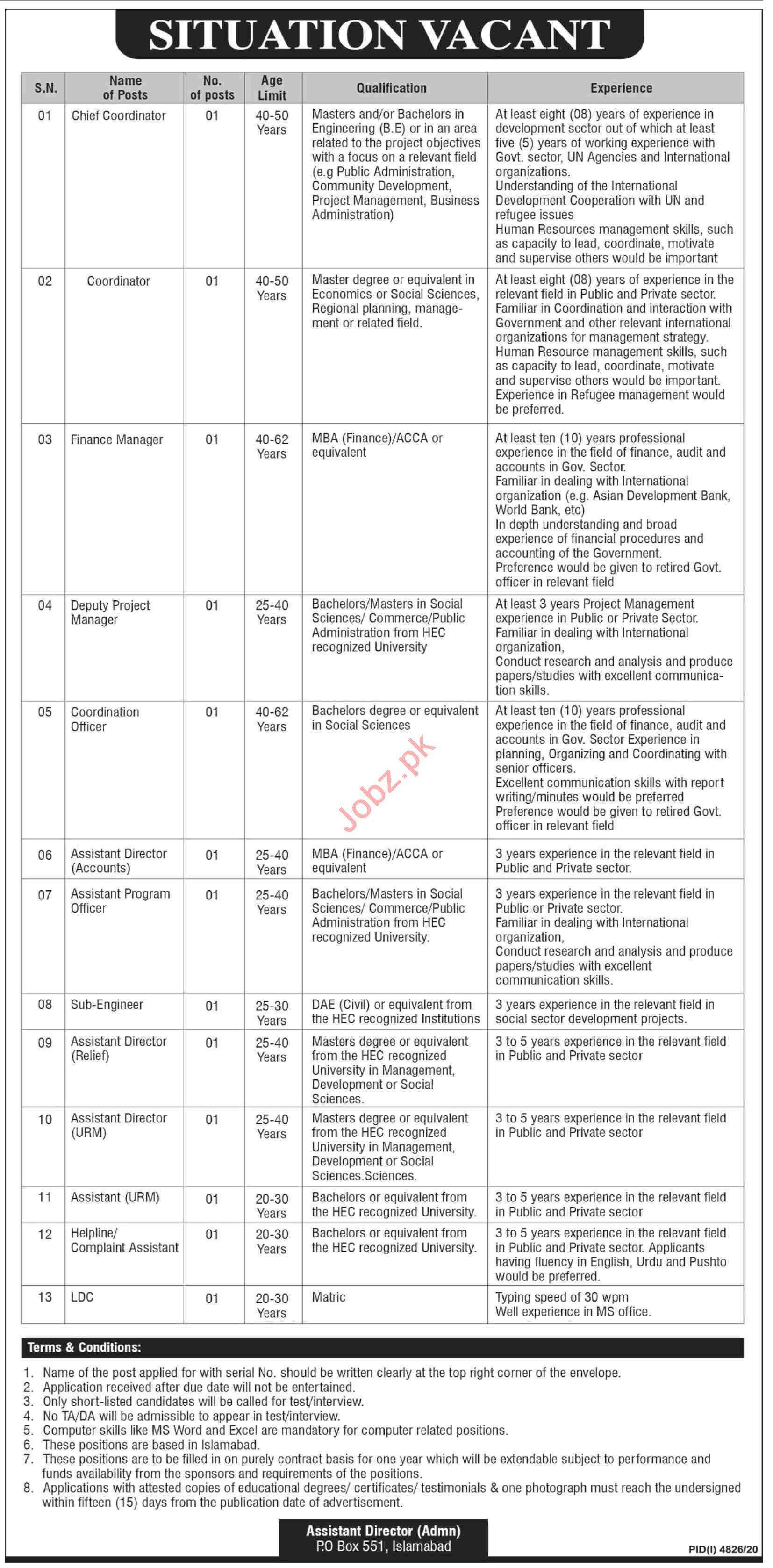 P O Box 551 Islamabad Jobs 2021 Finance Manager & Assistant