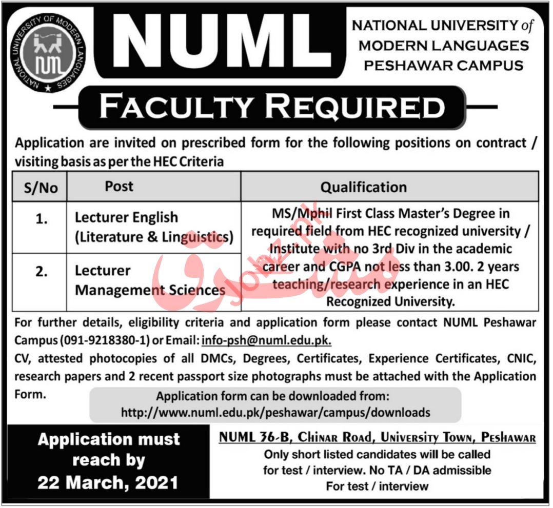National University of Modern Languages NUML Peshawar Jobs