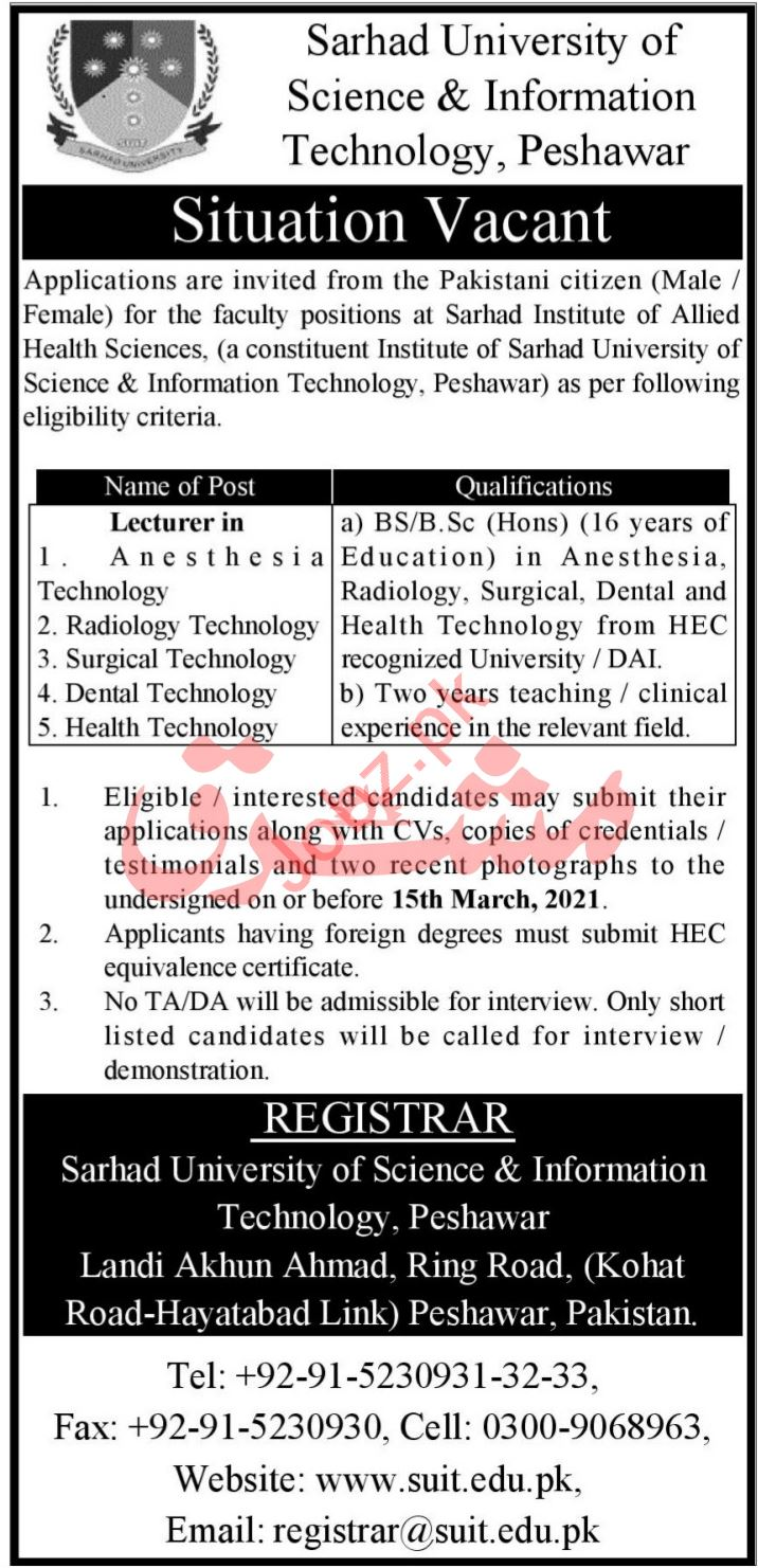 Sarhad University of Science & IT Jobs 2021 for Lecturers