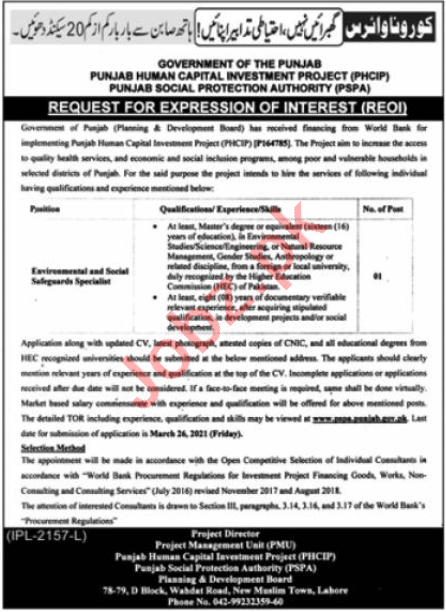 Punjab Social Protection Authority PSPA Lahore Jobs 2021