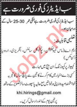 Sub Editor & Editor Jobs Open in Karachi 2021