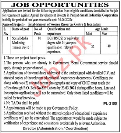 Punjab Small Industries Corporation PSIC Lahore Jobs 2021