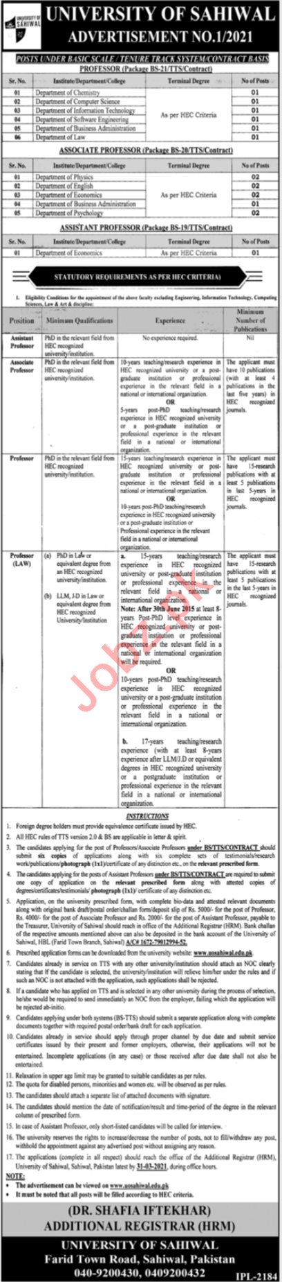 University of Sahiwal Jobs 2021 for Professors