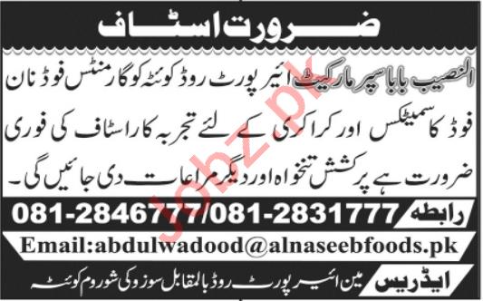Al Naseeb Foods Quetta Jobs 2021 for Marketing Officer
