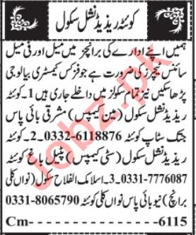 Quetta Residential School Quetta Jobs 2021 for Teachers