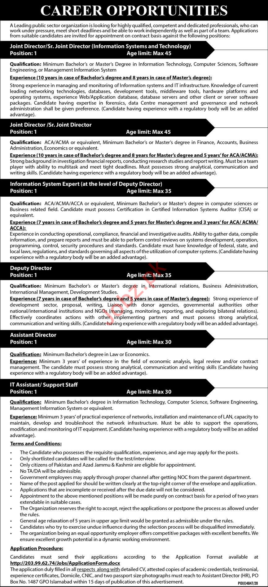 P O Box No 1487 GPO Islamabad Jobs 2021 for Joint Director