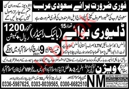 Delivery Boy & Bike Rider Jobs 2021 in Saudi Arabia
